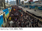 Купить «Students of the Universidad Nacional de Colombia take part in a protest march against government's policies and corruption within the public educational system in Bogotá, Colombia, 24 October 2019.», фото № 33380785, снято 24 октября 2019 г. (c) age Fotostock / Фотобанк Лори
