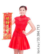 Купить «Young asian woman in red cheongsam holds red couplet in chinese new year», фото № 33384713, снято 14 июля 2020 г. (c) age Fotostock / Фотобанк Лори