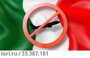 Купить «Warning sign with crossed out plane on a background of Italian flag.», фото № 33387181, снято 18 января 2018 г. (c) Ярослав Данильченко / Фотобанк Лори