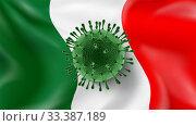 Купить «Coronavirus molecule on the background of Italian flag.», фото № 33387189, снято 18 января 2018 г. (c) Ярослав Данильченко / Фотобанк Лори