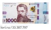 Купить «Front side of 1000 Ukrainian hryvnia, new banknote 2019», фото № 33387797, снято 9 марта 2020 г. (c) Некрасов Андрей / Фотобанк Лори