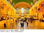 Купить «New York City- April 4: Interior of Grand Central Station on April 4, 2014 in New York City, NY. The terminal is the largest train station in the world by number of platforms having 44.», фото № 33393237, снято 4 апреля 2014 г. (c) age Fotostock / Фотобанк Лори