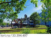 Купить «SchUM-Stadt, Technik Museum Speyer, Flugzeuge, Aggregate», фото № 33394497, снято 28 мая 2020 г. (c) age Fotostock / Фотобанк Лори