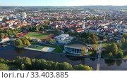 Купить «Flight over the city Ceske Budejovice. Czech Republic», видеоролик № 33403885, снято 12 октября 2019 г. (c) Яков Филимонов / Фотобанк Лори