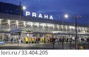 Купить «Night view of Vaclav Havel International Airport», видеоролик № 33404205, снято 19 октября 2019 г. (c) Яков Филимонов / Фотобанк Лори