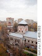 Вид на внутренний двор Симоновского монастыря. Москва (2018 год). Стоковое фото, фотограф Victoria Demidova / Фотобанк Лори