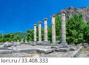 Купить «The Temple of Athena Polias in the Ancient Priene, Turkey», фото № 33408333, снято 20 июля 2019 г. (c) Sergii Zarev / Фотобанк Лори