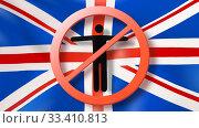 Купить «Prohibition sign with crossed out man on a background British flag.», фото № 33410813, снято 18 января 2018 г. (c) Ярослав Данильченко / Фотобанк Лори
