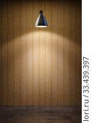 Купить «Room interior with lamp at night», иллюстрация № 33439397 (c) Дмитрий Кутлаев / Фотобанк Лори