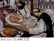 Monastery of Guadalupe monks performing an autopsy, 1569. Unknown artist. The first scientific autopsy in the world was conducted in 1402 by theses monks. Стоковое фото, фотограф Juan García Aunión / age Fotostock / Фотобанк Лори