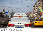 Купить «Яндекс-такси», фото № 33449965, снято 28 марта 2020 г. (c) Victoria Demidova / Фотобанк Лори