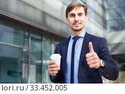 Portrait of cheerful male standing outdoor. Стоковое фото, фотограф Яков Филимонов / Фотобанк Лори