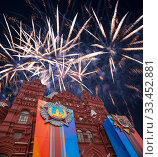 Купить «State Historical Museum and fireworks in honor of Victory Day celebration (WWII), Red Square, Moscow, Russia. English translation from Russian:USSR,Victory.Patriotic war», фото № 33452881, снято 9 мая 2019 г. (c) Владимир Журавлев / Фотобанк Лори
