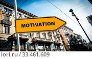 Купить «Street Sign the Direction Way to Motivation», фото № 33461609, снято 2 апреля 2020 г. (c) easy Fotostock / Фотобанк Лори
