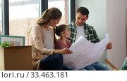 Купить «happy family with blueprint moving to new home», видеоролик № 33463181, снято 22 марта 2020 г. (c) Syda Productions / Фотобанк Лори