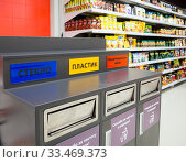 Купить «Урны для раздельного сбора мусора в супермаркете», фото № 33469373, снято 17 августа 2019 г. (c) Вячеслав Палес / Фотобанк Лори