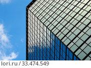 Купить «Office», фото № 33474549, снято 2 апреля 2020 г. (c) easy Fotostock / Фотобанк Лори