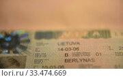 Купить «Passport, border control, border check, Europe, Schengen, visa, emigration, tourism», видеоролик № 33474669, снято 19 ноября 2019 г. (c) Mikhail Erguine / Фотобанк Лори