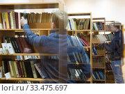 Полуразмытые люди в библиотеке. Редакционное фото, фотограф Артем Шутов / Фотобанк Лори
