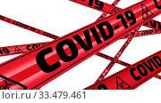 Купить «COVID-2019. Red warning tapes in motion», видеоролик № 33479461, снято 3 апреля 2020 г. (c) WalDeMarus / Фотобанк Лори