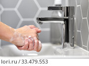 close up of woman washing hands with liquid soap. Стоковое фото, фотограф Syda Productions / Фотобанк Лори