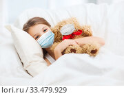 Купить «girl wearing medical mask with teddy bear in bed», фото № 33479929, снято 9 октября 2013 г. (c) Syda Productions / Фотобанк Лори