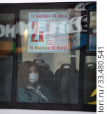 Купить «Балашиха молодая девушка в автобусе в дни самоизоляции при Коронавирусе COVID-19», эксклюзивное фото № 33480541, снято 3 апреля 2020 г. (c) Дмитрий Неумоин / Фотобанк Лори