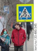 Купить «Балашиха молодая пара в дни самоизоляции на улице при Коронавирусе COVID-19», эксклюзивное фото № 33480545, снято 3 апреля 2020 г. (c) Дмитрий Неумоин / Фотобанк Лори