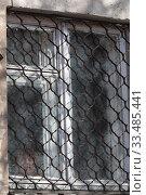 Купить «Лицо женщины за решётчатым окном в дни Коронавирусной инфекции COVID-19», эксклюзивное фото № 33485441, снято 4 апреля 2020 г. (c) Дмитрий Неумоин / Фотобанк Лори