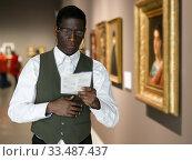 Купить «Positive african man in museum», фото № 33487437, снято 19 января 2019 г. (c) Яков Филимонов / Фотобанк Лори
