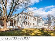 Купить «Дом в Остафьево building of the Main House in Ostafyevo», фото № 33488037, снято 21 марта 2020 г. (c) Baturina Yuliya / Фотобанк Лори