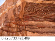 Multicoloured sandstone with cross stratification and Liesegang banding. This photo was taken in Petra, Jordan. Стоковое фото, фотограф J M Barres / age Fotostock / Фотобанк Лори