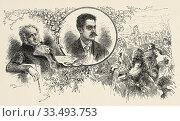 Portrait of Ruben Dario. Félix Rubén García Sarmiento (1867 - 1916) Nicaraguan poet, journalist and diplomat, maximum representative of literary modernism... Стоковое фото, фотограф Jerónimo Alba / age Fotostock / Фотобанк Лори