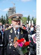 Купить «Ветеран Великой Отечественной войны во время праздника Победы 9 мая на Поклонной горе в Москве», эксклюзивное фото № 33501273, снято 9 мая 2010 г. (c) lana1501 / Фотобанк Лори