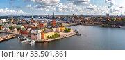 Купить «Panorama of Gamla Stan in Stockholm, Sweden», фото № 33501861, снято 28 августа 2018 г. (c) Коваленкова Ольга / Фотобанк Лори