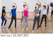 Group of students ballet dancers exercising. Стоковое фото, фотограф Яков Филимонов / Фотобанк Лори