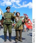 Купить «Ветераны Великой Отечественной войны во время праздника Победы 9 мая на Поклонной горе в Москве», эксклюзивное фото № 33508401, снято 9 мая 2011 г. (c) lana1501 / Фотобанк Лори