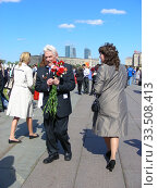 Купить «Ветеран Великой Отечественной войны во время праздника Победы 9 мая на Поклонной горе в Москве», эксклюзивное фото № 33508413, снято 9 мая 2011 г. (c) lana1501 / Фотобанк Лори