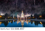 Купить «Moscow University (main building) and fireworks in honor of Victory Day celebration (WWII), Russia», фото № 33508497, снято 9 мая 2019 г. (c) Владимир Журавлев / Фотобанк Лори
