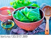 Купить «Fresh dolma in bowl and on a table», фото № 33517389, снято 9 апреля 2020 г. (c) age Fotostock / Фотобанк Лори