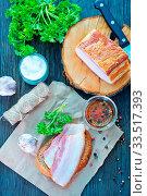 Купить «Smoked lard with bread with aroma spice», фото № 33517393, снято 9 апреля 2020 г. (c) age Fotostock / Фотобанк Лори