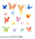 Watercolor butterfly drawing. Стоковая иллюстрация, иллюстратор Миронова Анастасия / Фотобанк Лори
