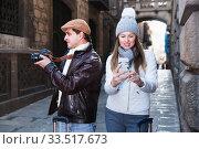 Купить «People making photos and selfie», фото № 33517673, снято 18 ноября 2017 г. (c) Яков Филимонов / Фотобанк Лори