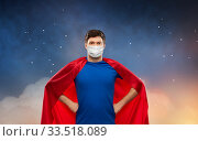 Купить «superhero man in face protective mask at night», фото № 33518089, снято 3 февраля 2019 г. (c) Syda Productions / Фотобанк Лори