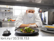 male chef in mask with food at restaurant kitchen. Стоковое фото, фотограф Syda Productions / Фотобанк Лори