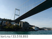 Купить «Fatih Sultan Mehmet Bridge over Bosporus Strait, Istanbul, Turkey», фото № 33518893, снято 3 ноября 2019 г. (c) Free Wind / Фотобанк Лори
