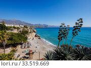 Balcón de Europa in the resort of Nerja, Andalusia, Spain, Europe. Редакционное фото, агентство Caro Photoagency / Фотобанк Лори