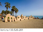 Malaga, Malagueta Beach, Andalucia, Spain, Europe. Редакционное фото, агентство Caro Photoagency / Фотобанк Лори