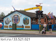 Great Britain, Belfast - Militants, political mural, protestant East Belfast (2019 год). Редакционное фото, агентство Caro Photoagency / Фотобанк Лори