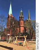 Berlin Germany, children's playground at the Apostel-Paulus-Kirche is closed (2020 год). Редакционное фото, агентство Caro Photoagency / Фотобанк Лори